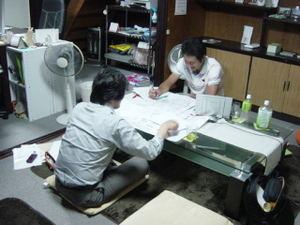 【3期HOMIES】9/8 CD伊藤さんとMTG開催!