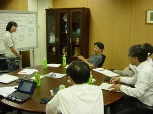 【2期Keisei】9月24日 戦略会議