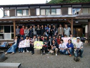 【2期Keisei】こうじびら山の家で合宿