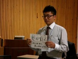 【6/12最終選考会】起業家紹介!『奥田順之さん』