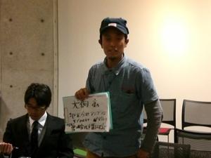 【6/12最終選考会】起業家紹介!『犬飼亮さん』