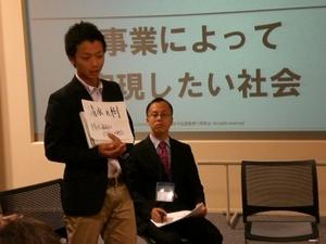 【6/12最終選考会】起業家紹介!『清水元樹さん』