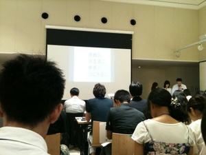 G-netチャレンジフォーラム2011に参加して来ました!