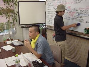 8月30日 犬飼さん戦略会議!