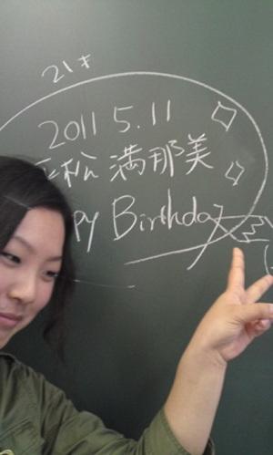 おかざき/まちシゴト事務局スタッフ紹介!