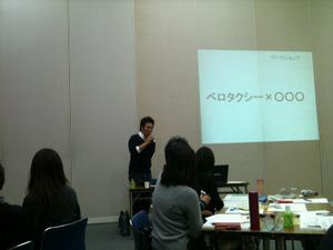 【速報】まちシゴトセミナー第一日目、開催しました!