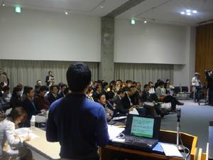 第6期起業塾のプレゼン選考とは!?