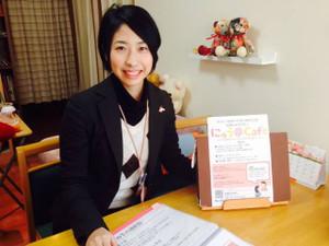 第6期研修生・諸田滋子さんの活動報告