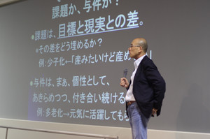 【活動報告】第9期ブラッシュアップ研修(第1回)