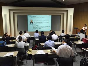 【活動報告】第9期ブラッシュアップ研修(第2回)
