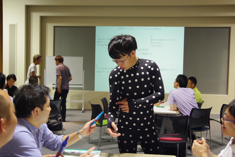ZOZOスーツからイノベーションを考える|Business Socialize Camp for 2030レポ