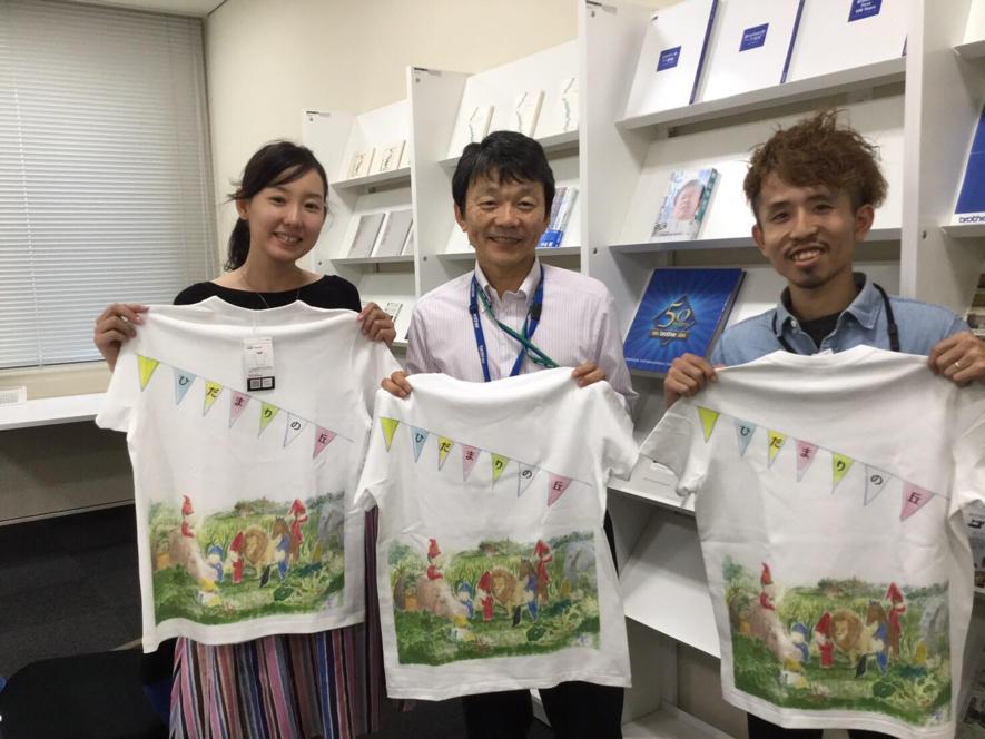 【OB×ブラザー活動報告】NPO法人ひだまりの丘のチャリティTシャツを作成しました