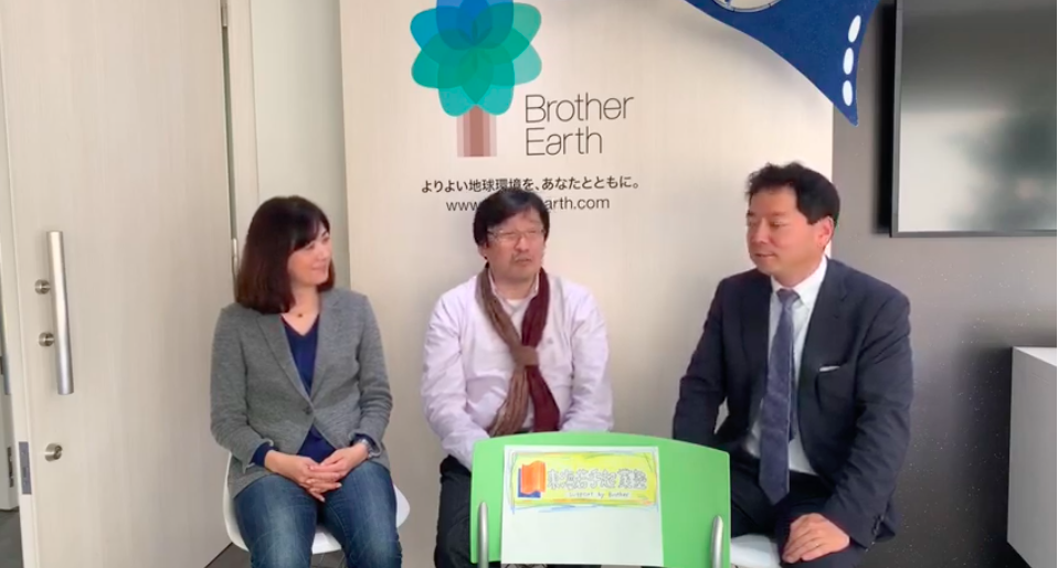 【動画】メンターから見る社会起業家/SDGs