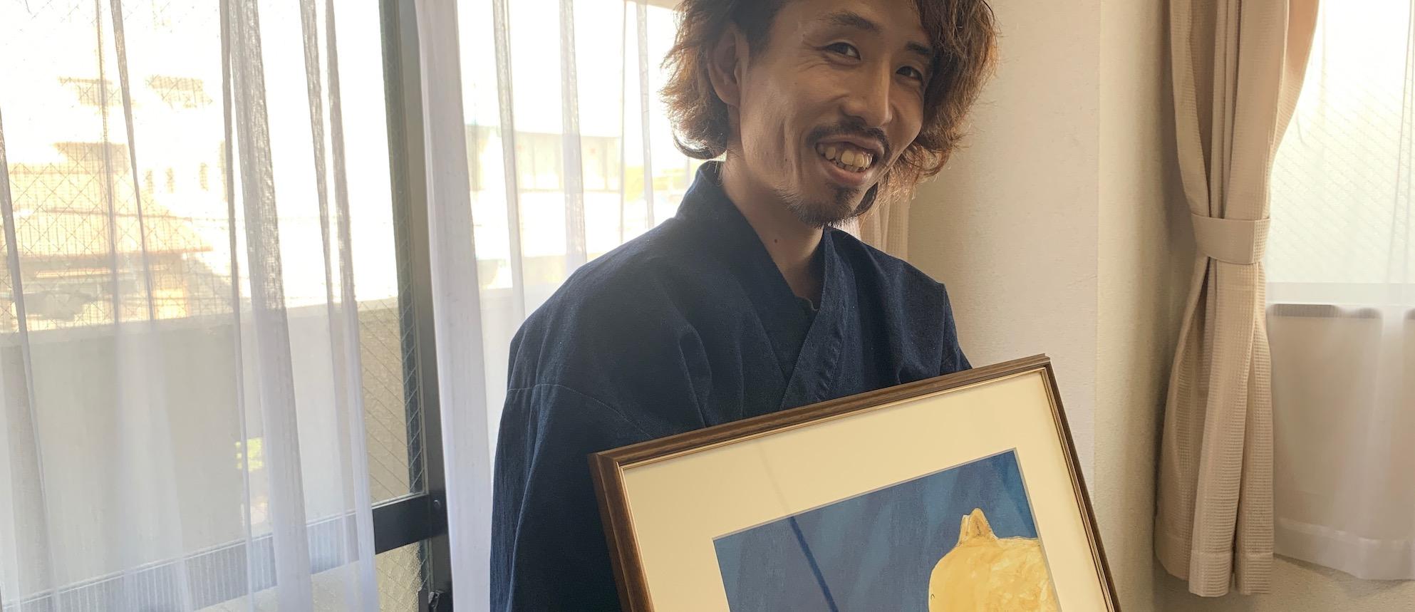 生川真悟さん