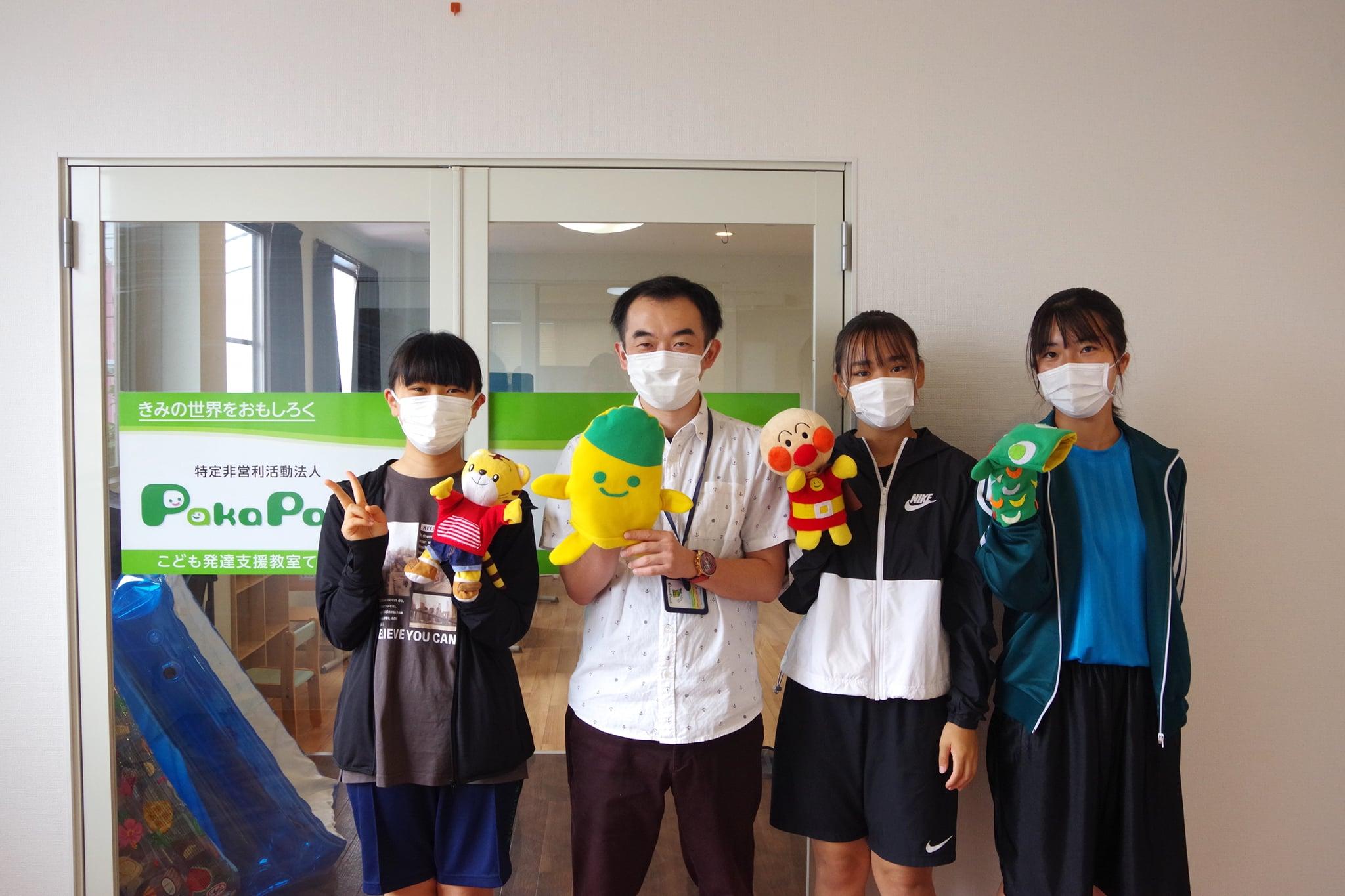 横須賀高校×東海若手起業塾 でインターンシップを実施しました!