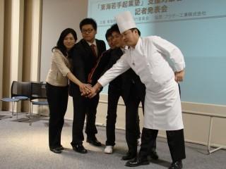 キックオフ全体合宿1日目の様子!