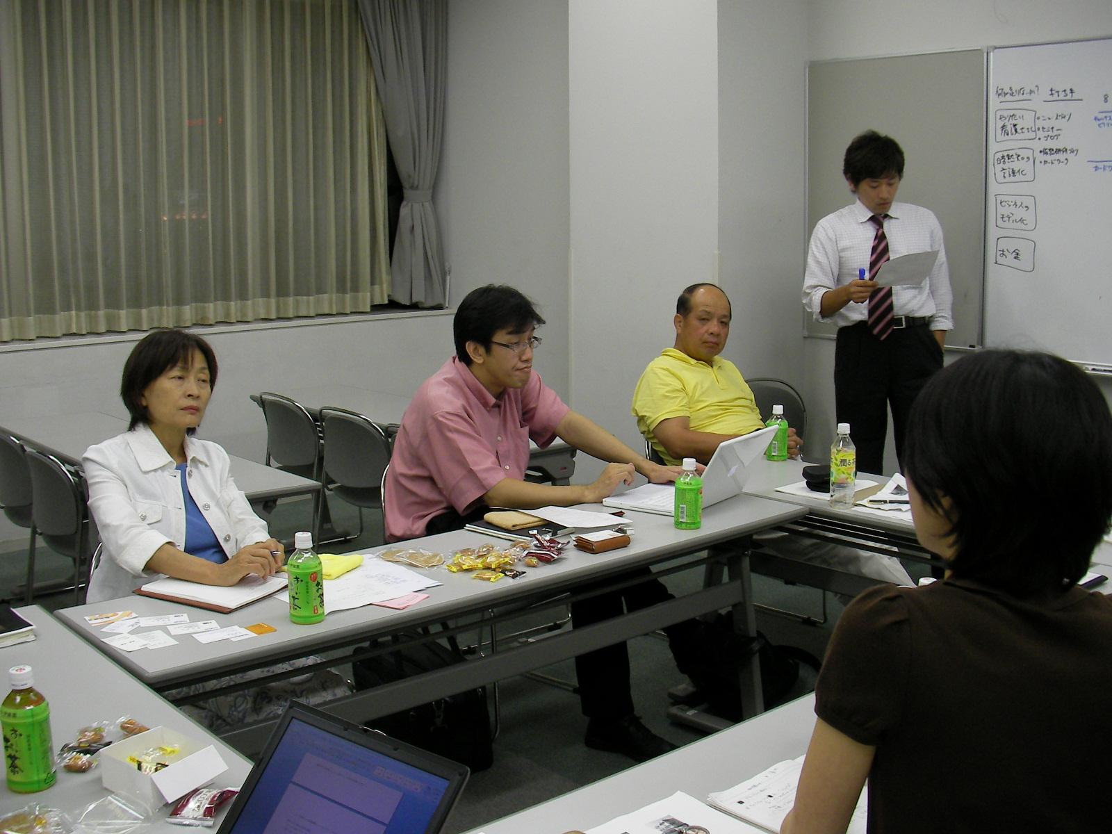 ヘアサプライピア第一回戦略会議