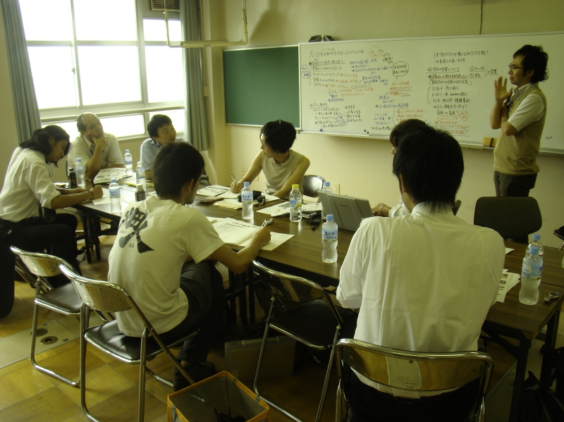 こうじびら山の家・第三回戦略会議@名古屋