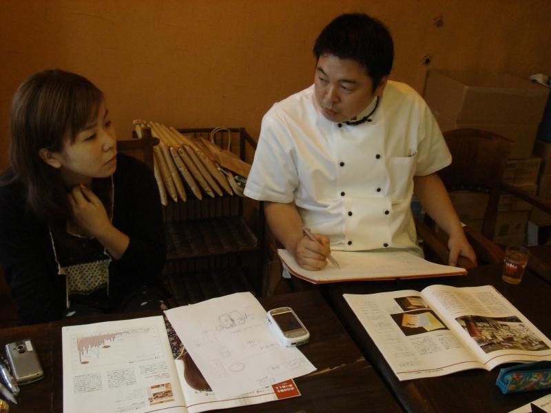 ブリアンブラン野田さん、第二回戦略会議を開催。