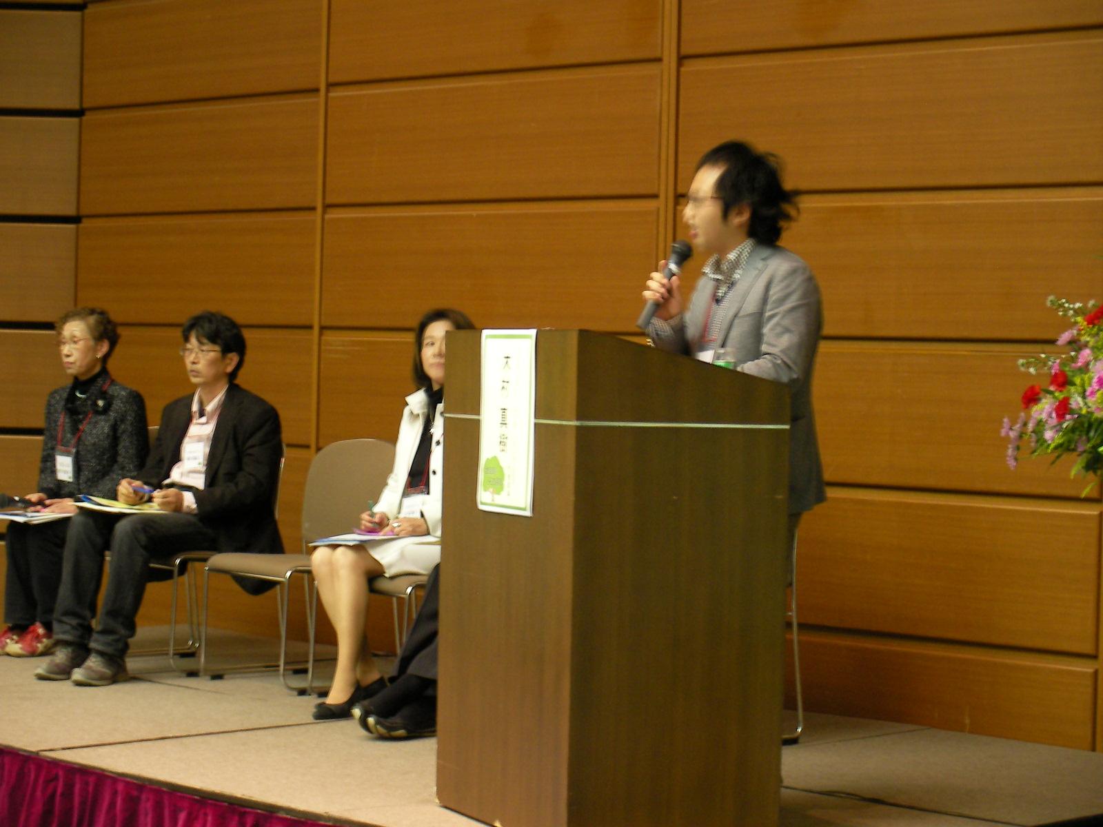 東海・北陸コミュニティビジネス推進協議会にブース出展しました。