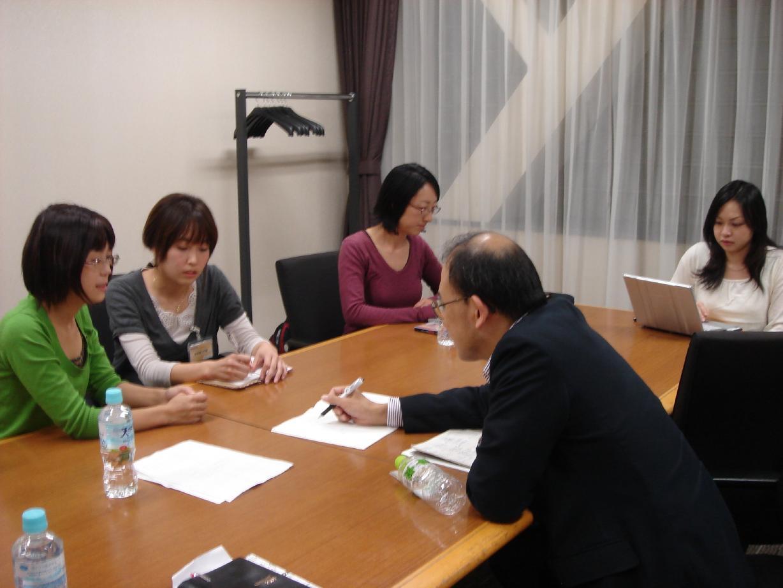 外国人就労支援センター第二回戦略会議