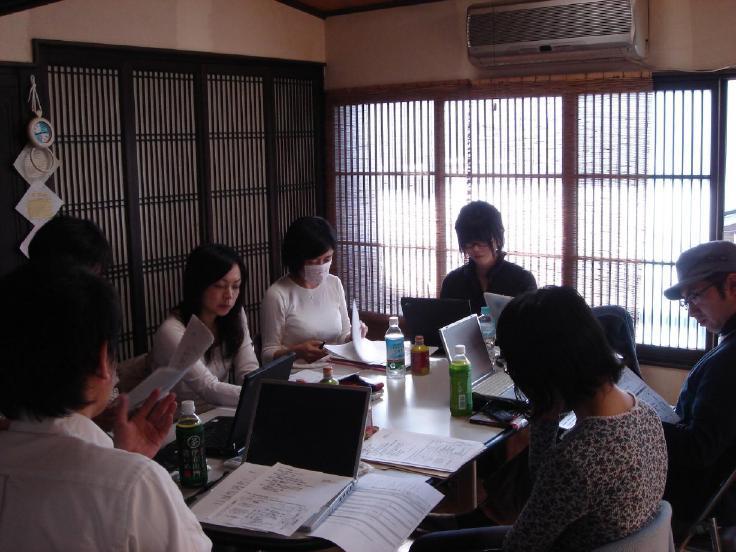 コーディネーターミーティング