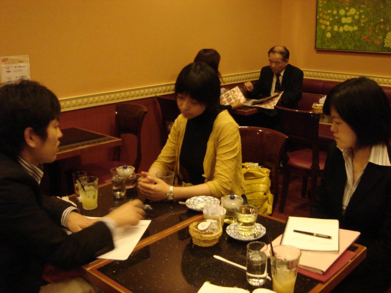敬清さん第三回戦略会議