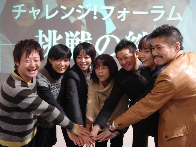 東海若手起業塾中間合宿が行われました。